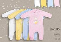 Комбинезон для малышей КБ 105 Бемби, фото 1