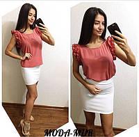 Женская стильная блуза и юбка отдельно (4 цвета)