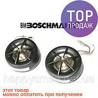 BM Boschmann MM-5 – комплект автомобильных / авто товары