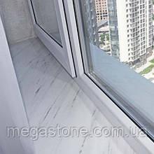 Подоконник мраморный Polaris (Греция) Плита 20 мм