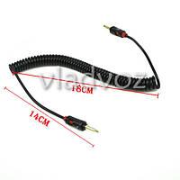 Стерео кабель AUX папа-папа аудиокабель адаптер jack 3.5 мм 1,5м Premium пружинный черный