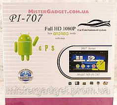 Автомагнитола 2din Pi-707 Android GPS WiFi 4-Ядра 16Гб 1024*600, фото 3
