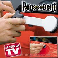 Купить Pops-a-Dent удаление вмятин без покраски (Попс а Дент)