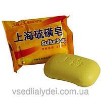 """Серное мыло от псориаза,экземы,себореи,угрей,прыщей """"Sulfur Soap"""" 85 гр"""