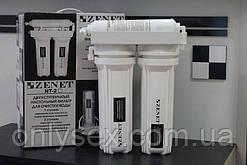 Бытовой фильтр для очистки питьевой воды ZENET WP-2