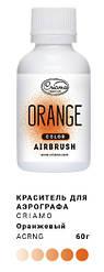 Краситель пищевой для аэрографа Оранжевый, 60 г, Criamo