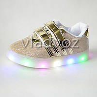 Детские светящиеся кроссовки с led подсветкой для девочки золотистые Jong Golf 23р.