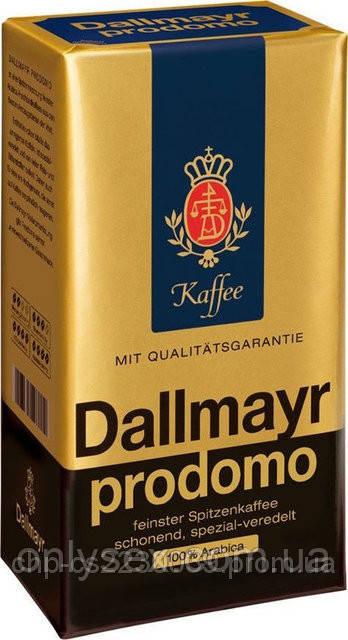 Кофе молотый Dallmayr Prodomo (Даллмайер Продомо) - onlysex в Киеве