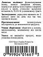 Лецитин, Nsp. Для лечения желчного пузыря, печени и мн.др., фото 3