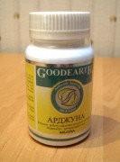 Арджуна 60 капсул.Сердечные Заболевания,Инфаркт,Гипертония