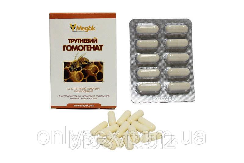 Трутневый гомогенат лиофилизированный (упаковка 10 капсул)