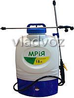 Опрыскиватель аккумуляторный садовый распылитель сад Мрія на 18 литров на аккумуляторе