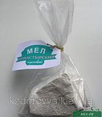 БЕЛГОРОДСКИЙ МЕЛ, 0,5 кг