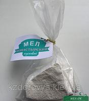 МЕЛ МОНАСТЫРСКИЙ, 0,5 кг