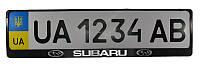 Рамка номерного знака модельная с объемными буквами Subaru, фото 1