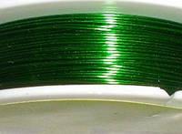 Проволока для бижутерии 1647 зелёный  0.3 мм