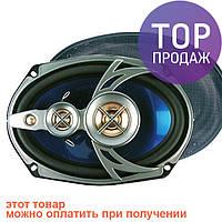 Тыловая акустика для автомобиля BM Boschmann XLR-9948E, коаксиальная, 4-х полосная / авто товары