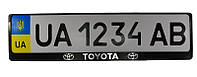 Рамка номерного знака модельная с объемными буквами Toyota, фото 1