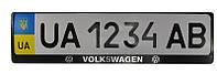 Рамка номерного знака модельная с объемными буквами Volkswagen, фото 1