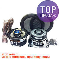 Коаксиальная автомобильная акустика BM BOSCHMANN R-2430V / авто товары