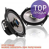 BM Boschmann PR-5700V – комплект 3-х полосной коаксиальной акустики / авто товары