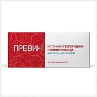 Превин - профилактическое средство при нарушении мозгового кровообращения, 30 капсул
