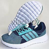 Детские кроссовки для девочки бирюзовая модель 33р.
