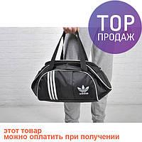 Женская спортивная сумка Адидас Adidas черная 2 / маленькая фитнес сумка для спорта через плечо