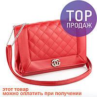 Шанелька Red / женская сумочка