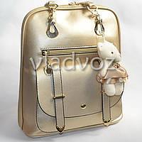 Городской женский модный стильный рюкзак сумка золотой с мишкой