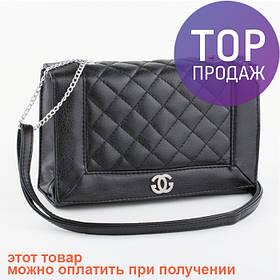 Шанелька Black / женская сумочка