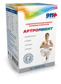 911 Артромивит таблетки № 60