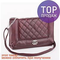 Шанелька Bordo / женская сумочка