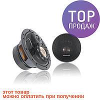 Комплект коаксиальной 3-х полосной акустики BOSCHMANN PR-6013TURBO / авто товары