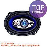 4-х полосная акустика для автомобиля BM BOSCHMANN G-9633S / авто товары