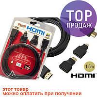 Кабель Hdmi на Hdmi 1.5м 3 в 1 micro mini hdmi / Аксессуары для компьютера