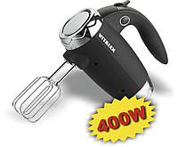Миксер электрический Vitalex VT-5012, мощный ручной миксер с насадками, миксер для кухни Vitalex 400 Вт