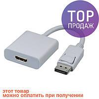 Кабель-переходник Powerplant DisplayPort - HDMI / Аксессуары для компьютера