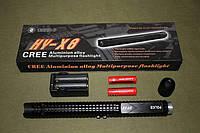 Электрошокер парализатор HY-X8 Police, Шокер бита, Шокер Дубинка, Мощный электрошокер, Фонарь электрошокер