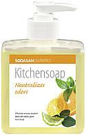 Sodasan Органическое кухонное мыло Sodasan для нейтрализации запахов, 0.3 л (8036)