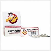 Трезвон - средство от похмелья, 10 таблеток