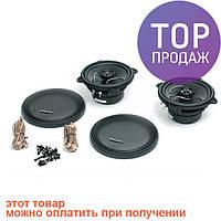 Комплект коаксиальной 2-х полосной акустики BM BOSCHMANN ALX-552 GIGA / авто товары