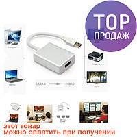 Конвертер USB 3.0 - HDMI (1080р) / Аксессуары для компьютера
