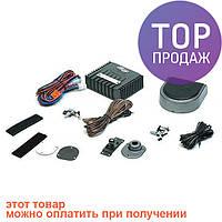 Автомобильн аудиосистема MB-100CSK – центральная АС PR-100CS с усилителем XQ-100CTR / авто товары