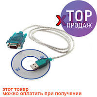 10x Переходник адаптер кабель USB RS232 DB9 COM / Аксессуары для компьютера