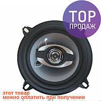 Автомобильная акустика колонки UKC-1373E 240W/аксессуары для авто