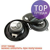 Автомобильная акустика колонки UKC-1372E 180W/аксессуары для авто