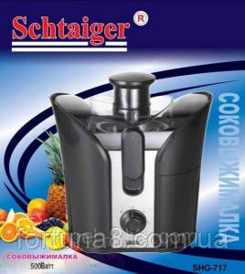 Соковыжималка Schtaiger SHG 717