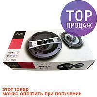 Автомобильная акустика колонки UKC-1326 150W/аксессуары для авто