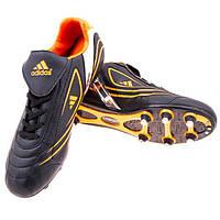 Бутсы Adidas PU 10 шипов откручиваются 250-3. Суперцена!